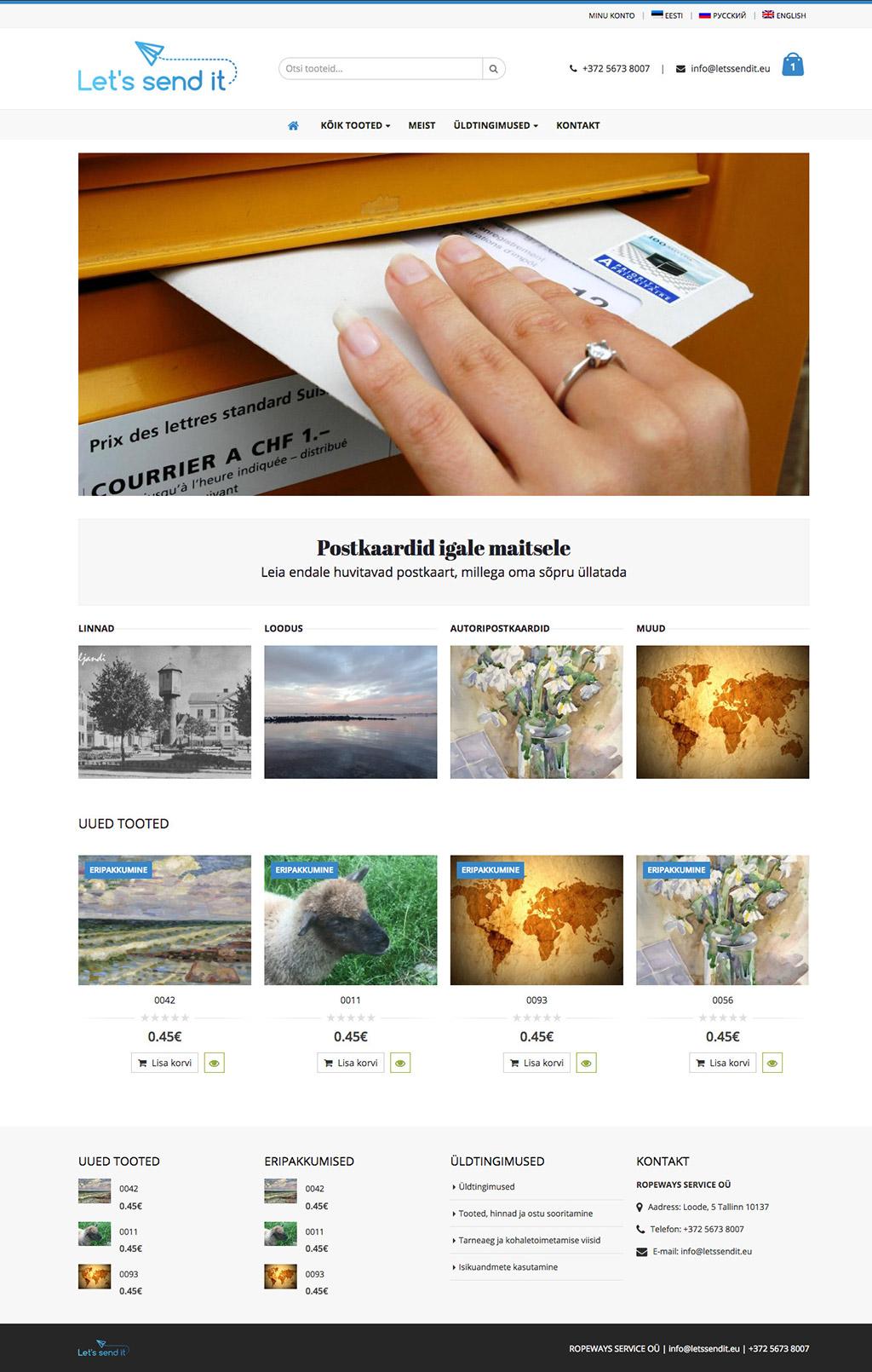 Postkaartide e-pood